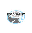 road or motorway technology service icon vector image vector image