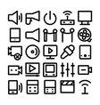 Multimedia Icon 8 vector image