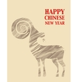 Chinese Year of the Goat 2015 vector image vector image