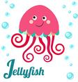 JellyfishL vector image