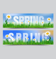 set of spring web banners with green grass white vector image