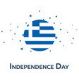 independence day of greece patriotic banner vector image