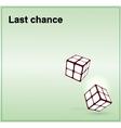 Last chance icon vector image