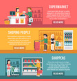 shopping people shoppers family in supermarket vector image