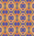 abstract seamless wavy pattern vector image