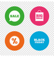sale speech bubble icon discount star symbol vector image vector image