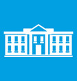 white house usa icon white vector image