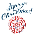 text for Christmas and New Year vector image