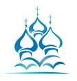 Russian church vector image
