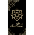 black iftar invitation vector image