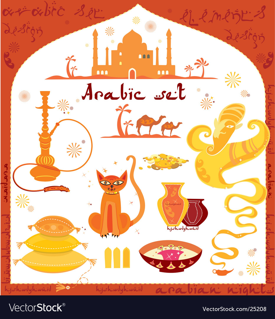 Arabic set of design elements vector