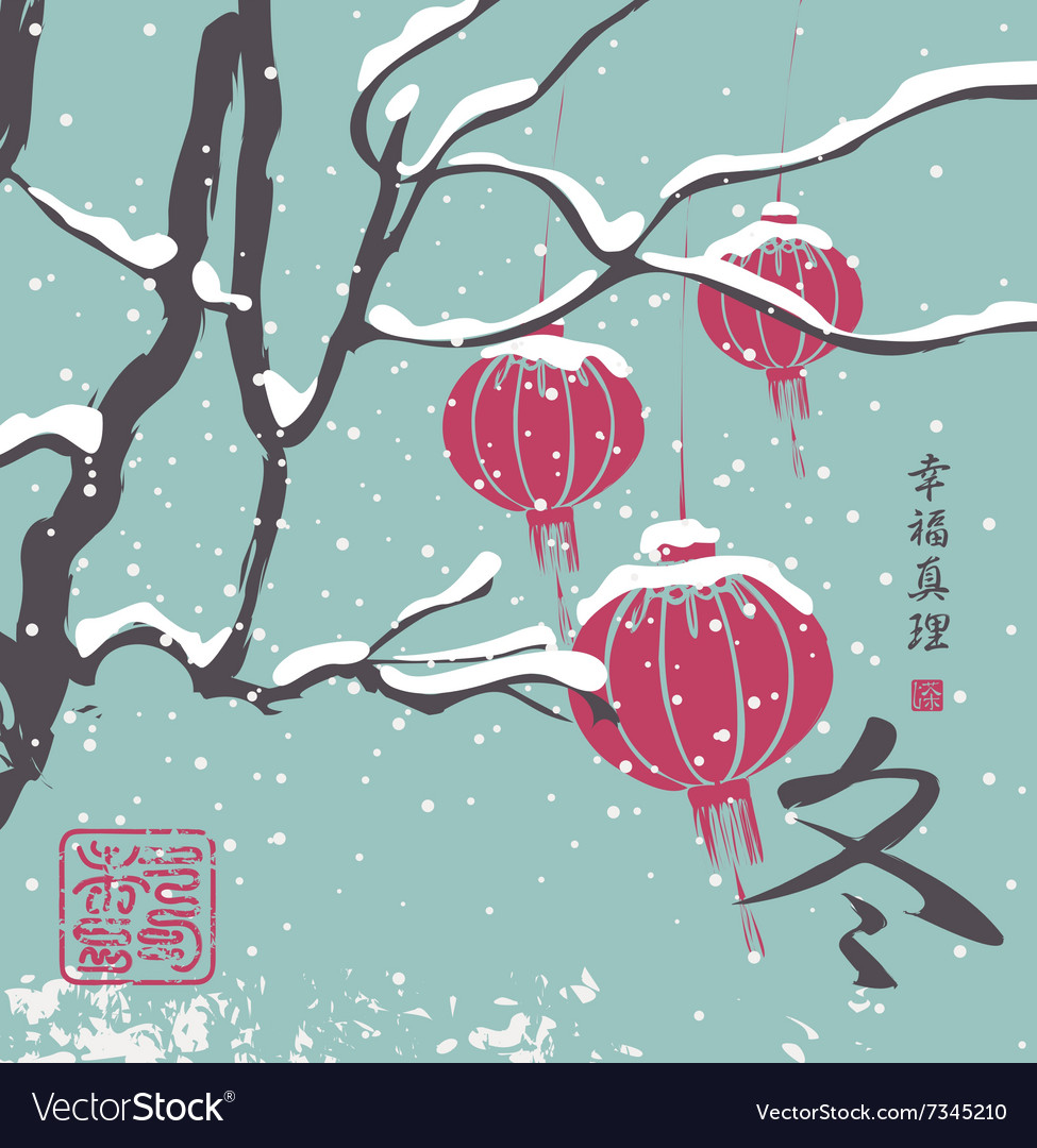 Winter landscape with a tree with paper lanterns vector