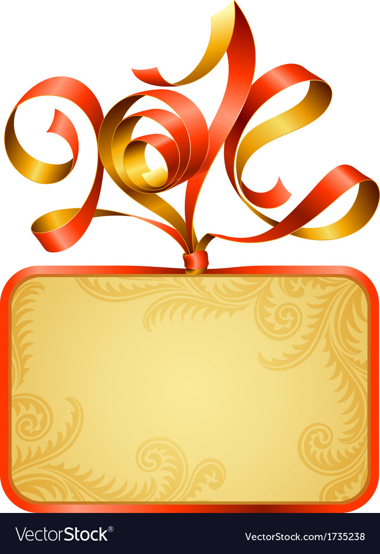 Gift box frame and ribbon in the shape of 2014 vector