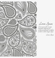 greeting card or template with paisley ornament vector image
