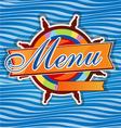 Men restaurant with rudder vector image