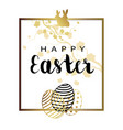 pcnew4easter-25 vector image vector image