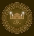 geometric round arabic frame with eid mubarak vector image