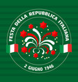 italian republic holiday vector image