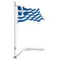 Flag Pole Greece vector image