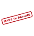 Made In Beijing Rubber Stamp vector image
