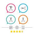 scissors icons hairdresser or barbershop symbol vector image