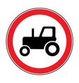 no tractor road sign vector image