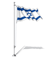 Flag Pole Israel vector image