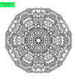 beautiful mandala flower vector image