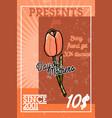 color vintage mothers day banner vector image