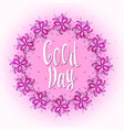 Have a good day nice day wishes card cute floral vector image