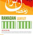 Leaflet design vector image