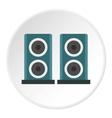 Audio speakers icon flat style vector image