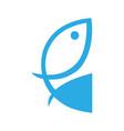 fish symbol icon on white vector image