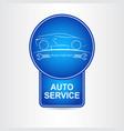 auto service sign vector image