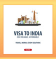 visa to india travel to india document for vector image