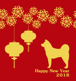chinese happy new year 2018 vector image