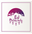 purple frame with circular background eid mubarak vector image