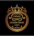 vintage luxury golden ornamental frame template vector image