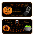 celebrating childrens holiday halloween vector image