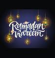 ramadan kareem postcard vector image
