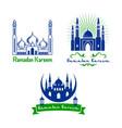 greeting icons for ramadan kareem vector image vector image