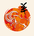 Chinese new year Goat 2015 greeting card vector image