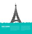 Paris Flood vector image