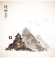 Mountains hand drawn with ink vector image