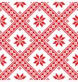 Seamless Ukrainian Slavic folk emboidery pattern vector image vector image