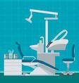Dentist or dental office vector image