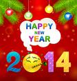 smile idea 2014 vector image