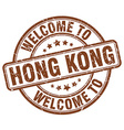 welcome to Hong Kong vector image