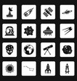 space icons set squares vector image vector image