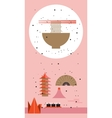 Japan Travel poster Japanese cuisine design vector image